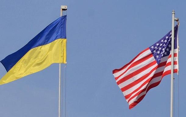 Вибори в США і український інтерес: партнерство не зміниться, але можливі нюанси