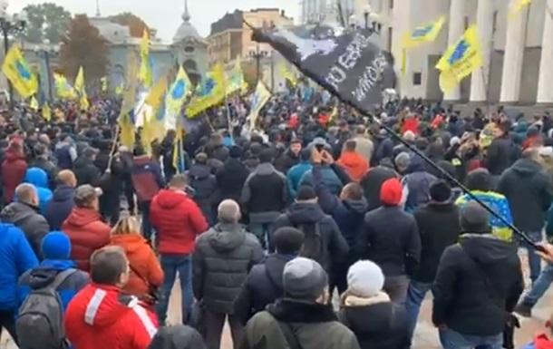 Владельцы 'евроблях' второй день пикетирую Раду