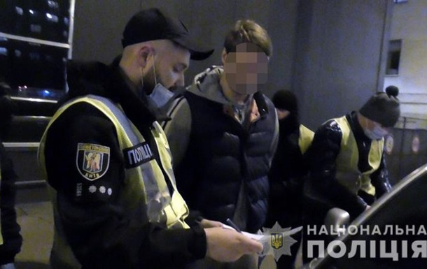 У Києві затримали росіянина з п ятьма кілограмами кокаїну