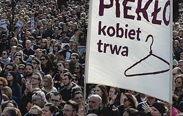 Запрет абортов в Польше: смогут ли протестующие добиться своего