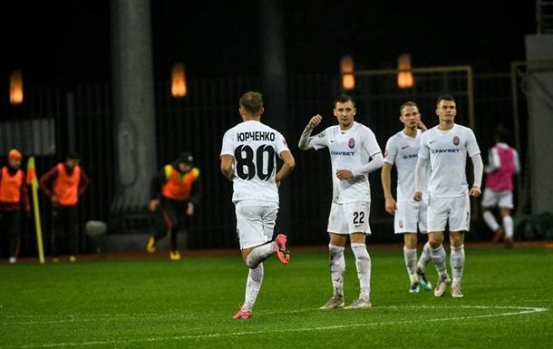 Заря - АЕК Афины 0-1. Онлайн матча Лиги Европы
