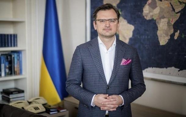 Кулеба назвав дату саміту Кримської платформи