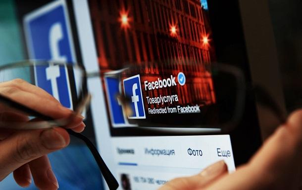 Если FB-пузыри надувают, значит это надо