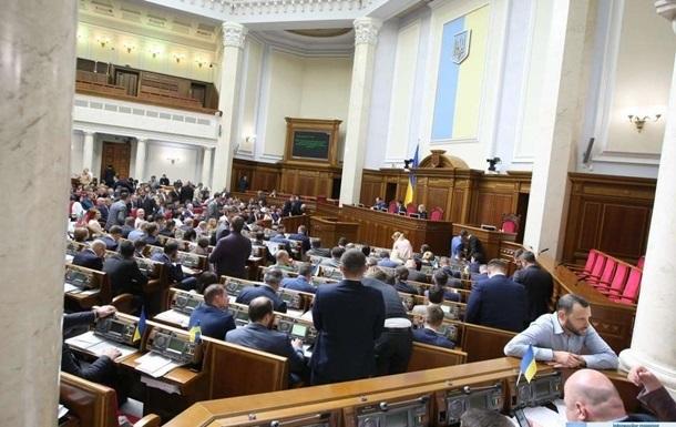 Рада со второй попытки приняла изменения в Бюджетный кодекс