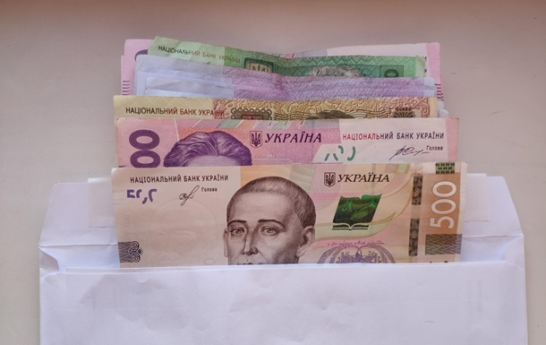Рада поддержала введение компенсации за задержку пенсий и зарплат