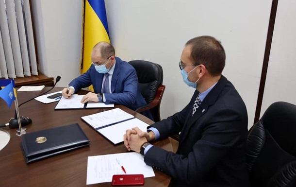 Украина и ВОЗ подписали двухлетнее соглашение