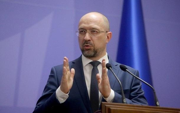 Шмыгаль назвал потери ВВП Украины за десять лет