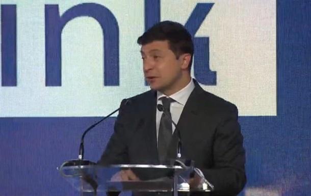 Зеленський анонсував  економічну конституцію