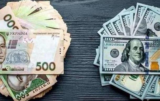 Как выборы в США на курс валют влияют