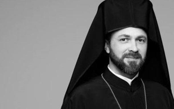 Вселенский патриархат в Украине представляет архимандрит Михаил - гей и педофил