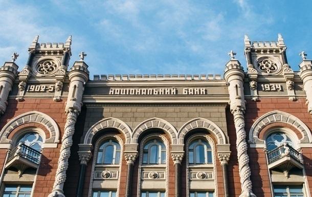 Валютные резервы Украины снизились до $ 26 млрд