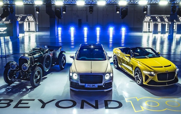Bentley полностью перейдет на электромобили