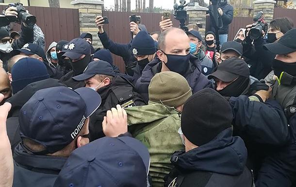 Активісти крізь поліцію прориваються до будинку глави КС