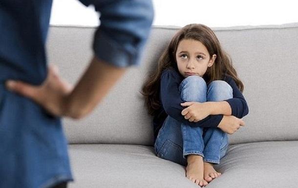 У Шотландії офіційно заборонили бити дітей