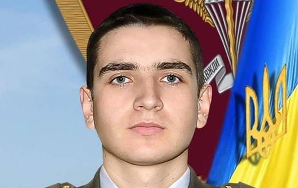 У ТКГ заявили про смерть десантника на Донбасі