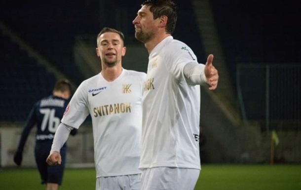 Стрелка  с фанатом и конфликт с тренером Днепра-1: Селезнев ярко отметился в матче УПЛ