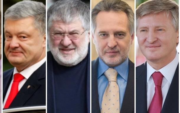 Зовнішнє управління не до вподоби українським олігархам