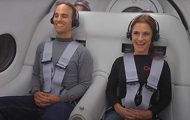 Hyperloop впервые испытали с пассажирами