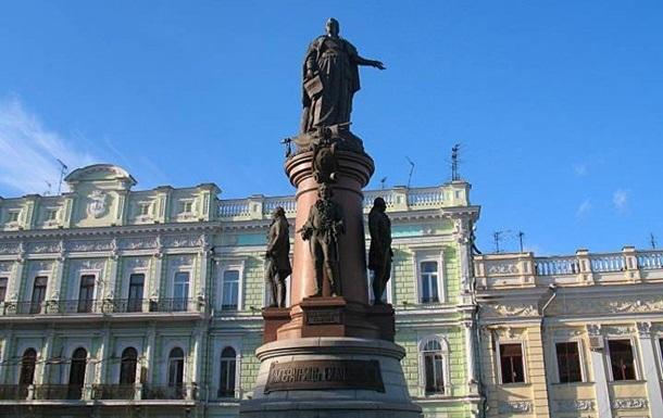 В Одессе активисты требуют снести памятник Екатерине II