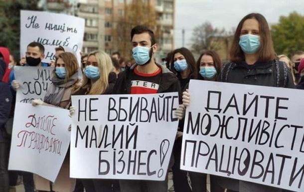 В Житомире бизнесмены протестовали против карантина выходного дня