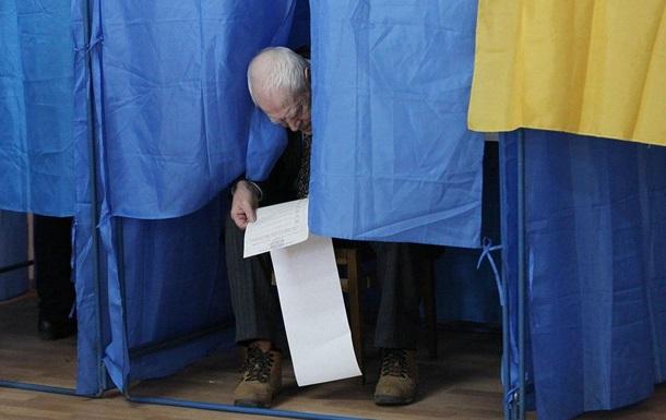 """Как  слуги"""" и другие партии сдавали экзамен по местным выборам"""