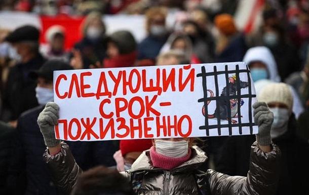 В Минске тысячи пенсионеров вышли на марш протеста