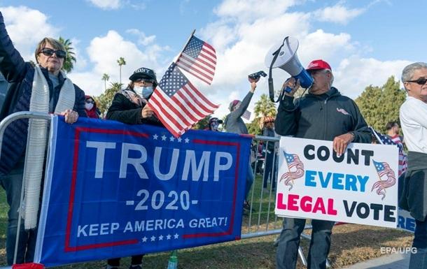 Трамп не здається. Як оскаржуватимуть вибори в США