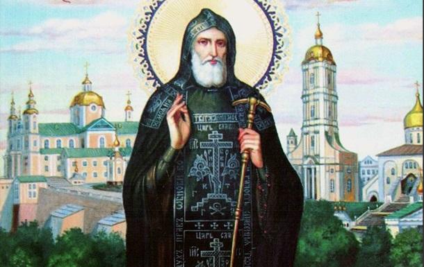 Преподобний Іов Почаївський як взірець місіонерства