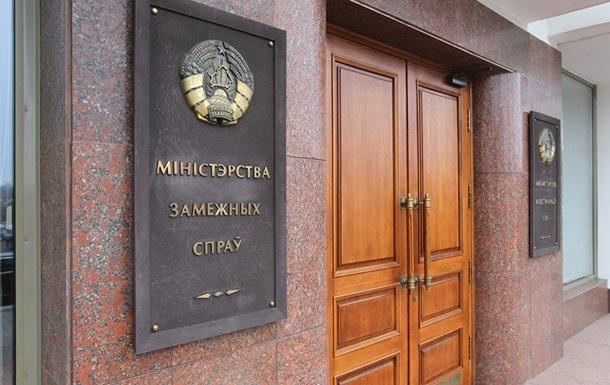Беларусь выслала двух дипломатов Великобритании