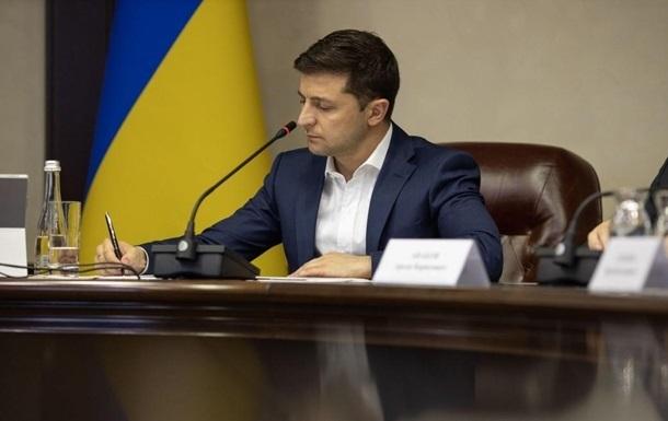 Зеленский назначил временных глав в трех ОГА