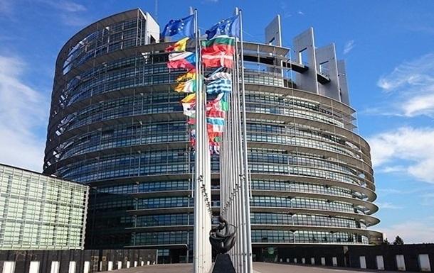 Европарламент раскритиковал Украину за суды и олигархов