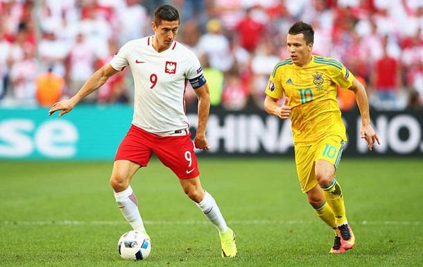 Смотреть онлайн Польша Украина 11 ноября
