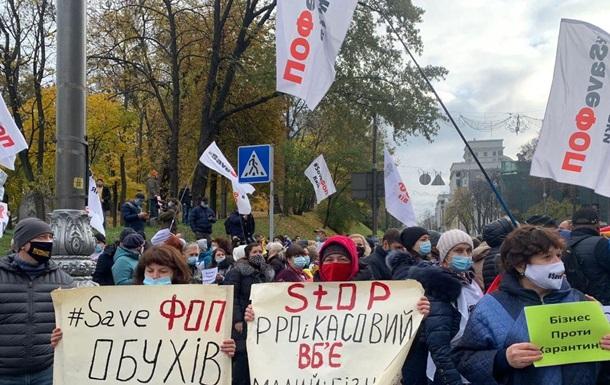 В центре Киева протестующие перекрыли дорогу