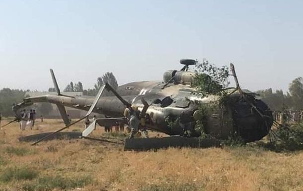 В Афганистане разбился военный вертолет, есть жертвы
