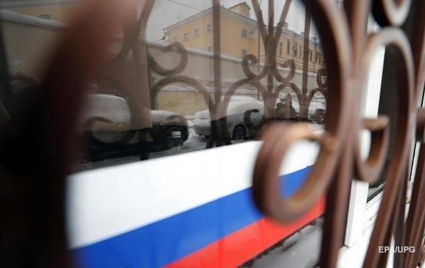 Россия закрывает торгпредставительство в Украине