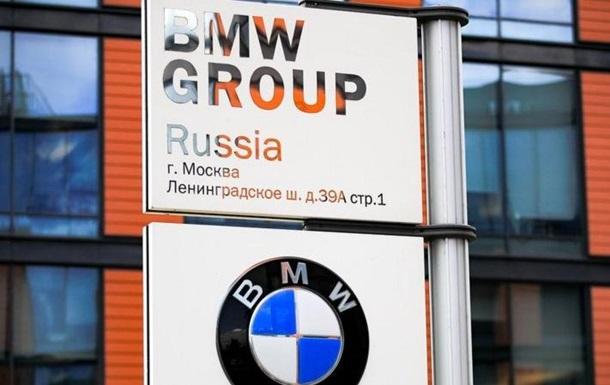 BMW зробила Крим російським на своїх картах