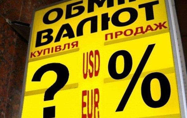 Негативный фактор: что влияет на курс валют