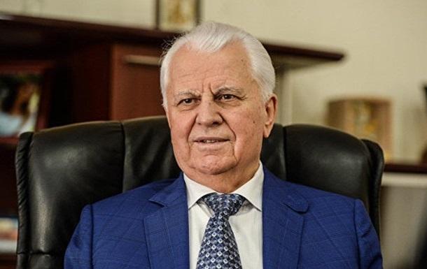 План Кравчука щодо Донбасу суперечить Мінським угодам - РФ