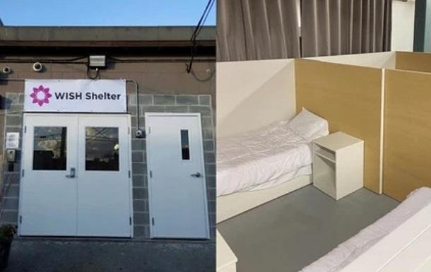 В канадском Ванкувере открылся приют для секс-работниц