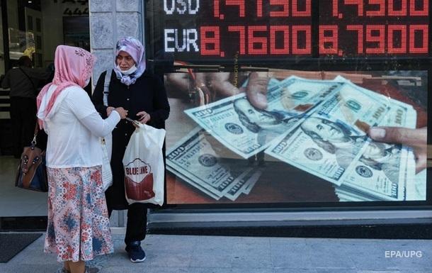 Експерт закликав не плекати ілюзій щодо зростання світової економіки