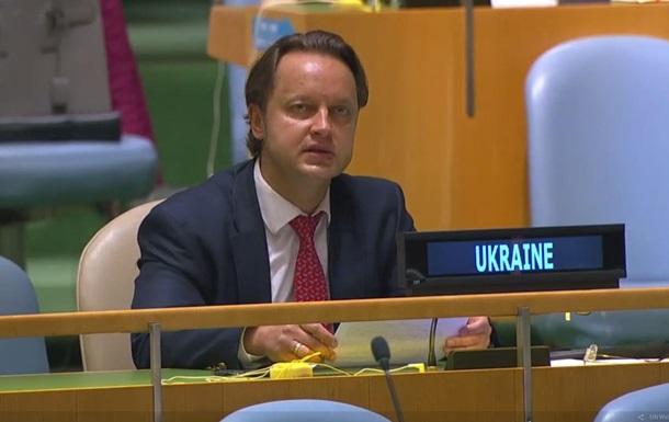 Украина и Россия подняли вопрос Будапештского меморандума в ООН