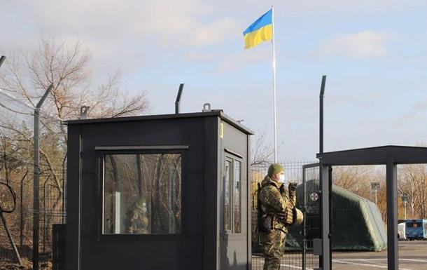 Одночасне відкриття КПВВ  Щастя  і  Золоте  свідчить про фактичну згоду українсь