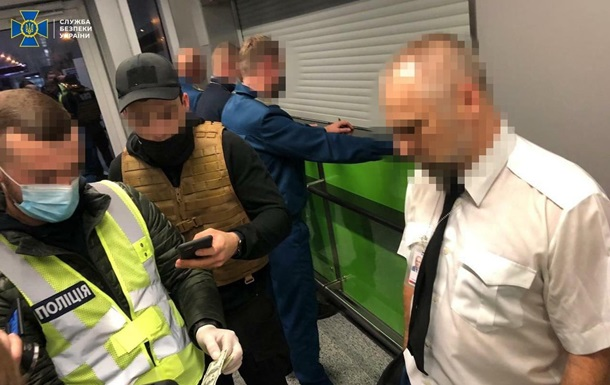 В аеропорту Бориспіль митників упіймали на хабарі - СБУ