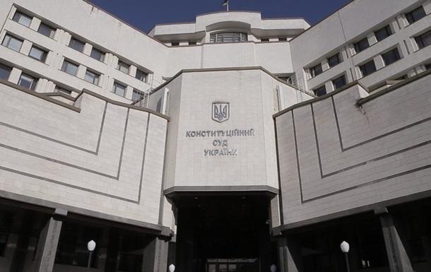 НАПК и КСУ обменялись взаимными обвинениями