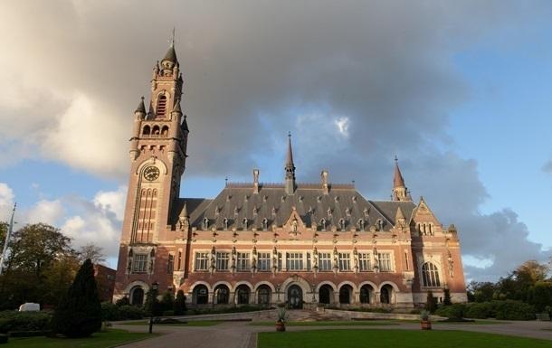 Суд у Гаазі призупинив розгляд позову України до РФ