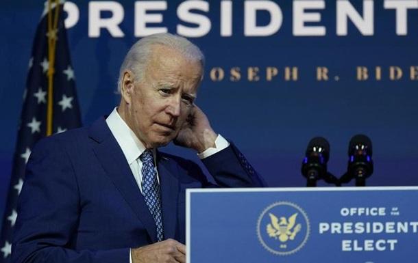 Экс-сотрудники службы нацбезопасности США призвали объявить Байдена президентом