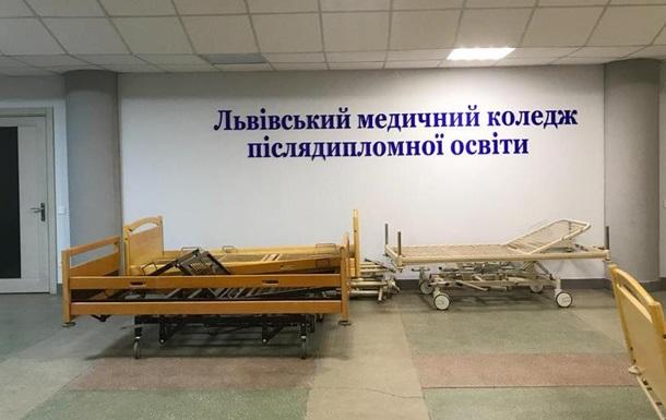 Пацієнти замість студентів. Як у Львові розгортають госпіталь для хворих на COVID-19
