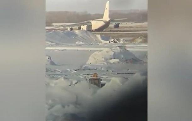В России попал в аварию самолет Руслан