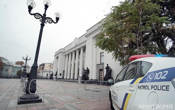 Поліція не виявила вибухівки в будівлі Ради