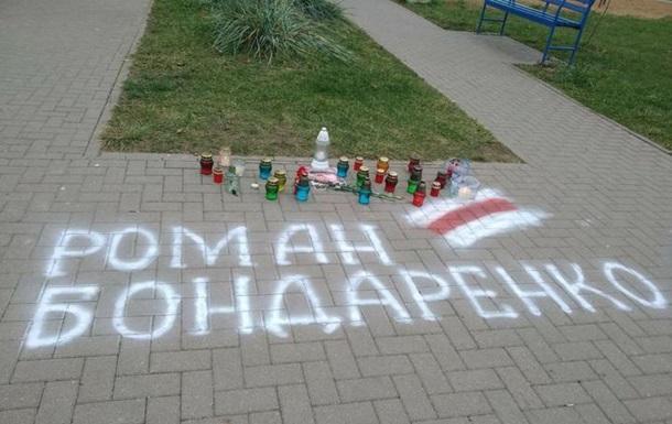 В Беларуси идут акции памяти погибшего минчанина